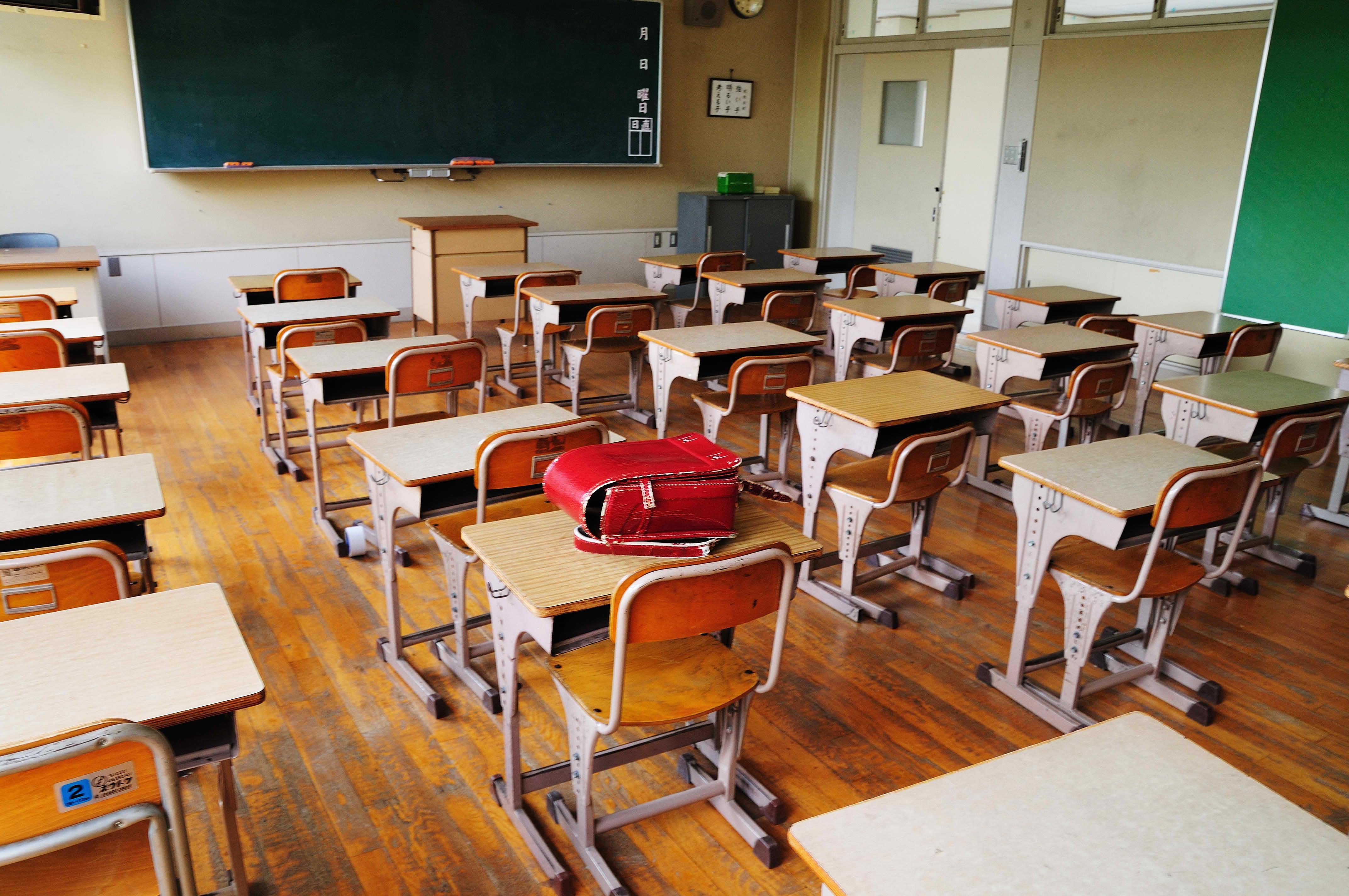 school2